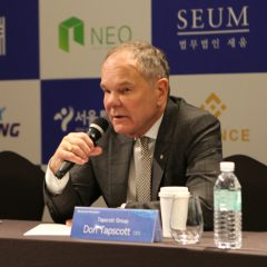 Don Tapscott urges 'sensible' cryptocurrency regulations